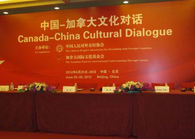 Cultural-Dialogue-2012-0175