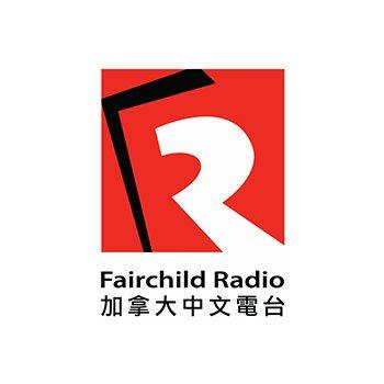 logo-fairchid