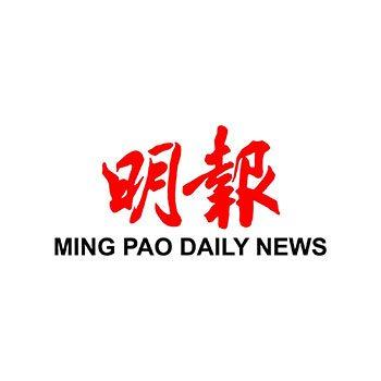 logo-ming-pao