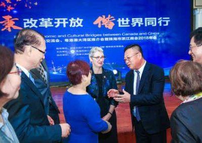 Zhuhai Special Event